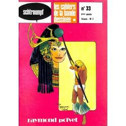 Bandes dessinées Schtroumpf (Les Cahiers de la bande dessinée) 33