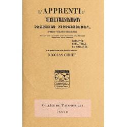 ABAO Pataphysique Cirier (Nicolas) - L'Apprentif administrateur.