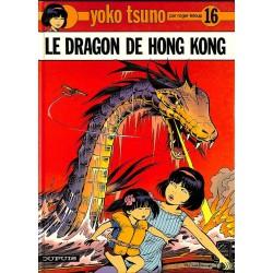 ABAO Bandes dessinées Yoko Tsuno 16