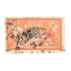 ABAO France 1920 - Merson 2 F orange et vert-bleu.