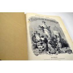 ABAO Illustration européenne (L') L'Illustration européenne. 1874/11/14 à 1875/11/06. 5ème année.