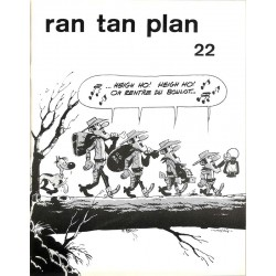 ABAO Ran tan plan Ran Tan Plan 22