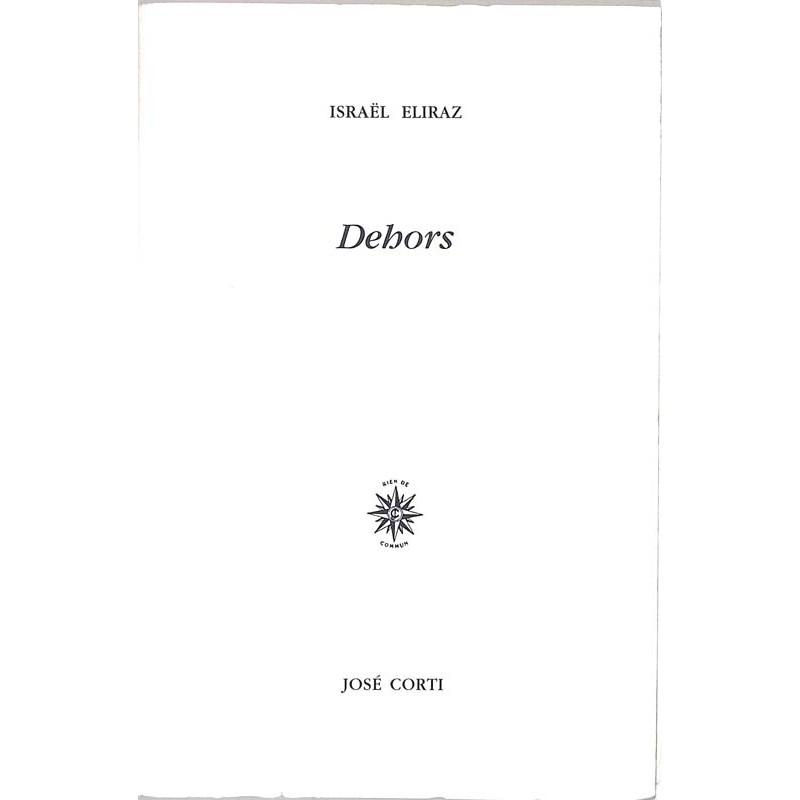 ABAO Romans Eliraz (Israël) - Dehors.