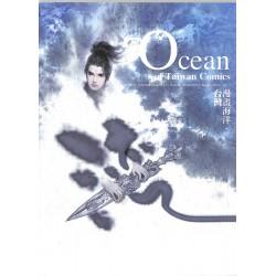 ABAO Bandes dessinées Ocean of Taïwan comics