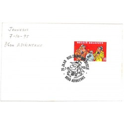 ABAO Philatélie [Berck] Sammy - Enveloppe timbrée et oblitérée.