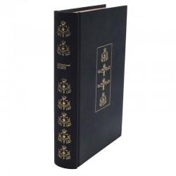ABAO Curiosa Delvau (Alfred) - Dictionnaire érotique moderne.