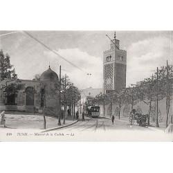 ABAO Tunisie Tunis - Minaret de la Casbah.