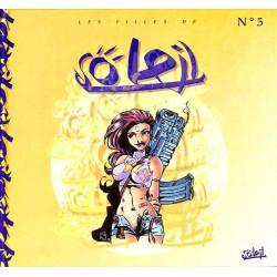 Bandes dessinées Les Filles de Soleil 05