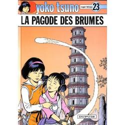 ABAO Bandes dessinées Yoko Tsuno 23