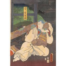 Estampes japonaises UTAGAWA TOYOKUNI III. (Kunisada,1786 – 1865)