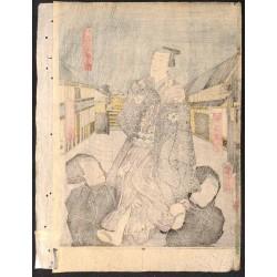 Estampes japonaises UTAGAWA KUNISADA II. (1823-1880)