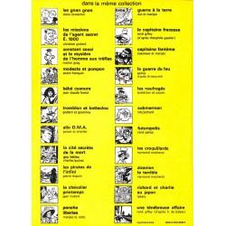 ABAO Bandes dessinées Capitaine Fantôme 02