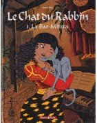 Chat du rabbin (Le)